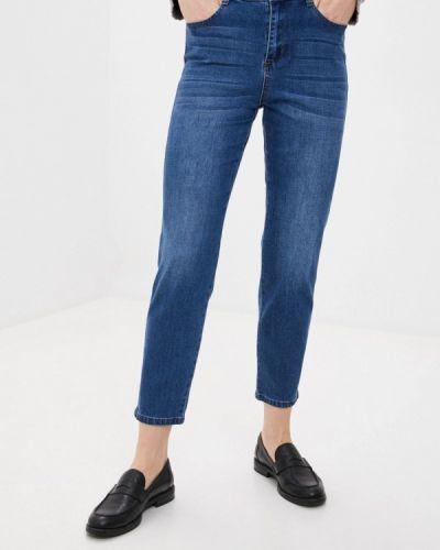 Синие прямые джинсы Bulmer