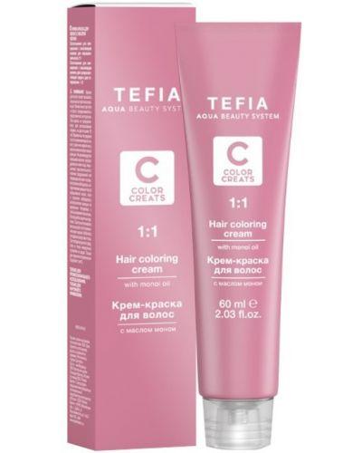Краска для волос коричневый осветляющая Tefia