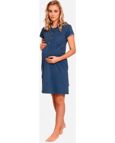 Синяя ночнушка для беременных на кнопках Dobranocka