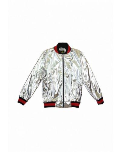 Куртка серебряный Yumster