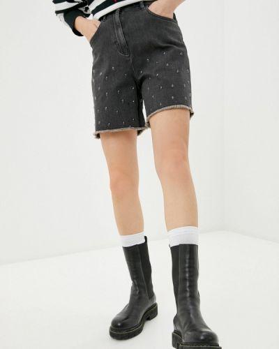 Серые джинсовые шорты Love Moschino