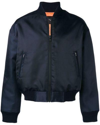 Куртка с логотипом на молнии Not Guilty Homme
