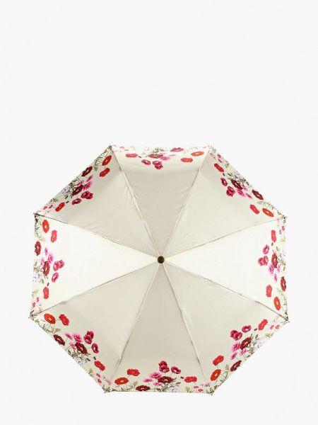 Зонт бежевый складной Flioraj