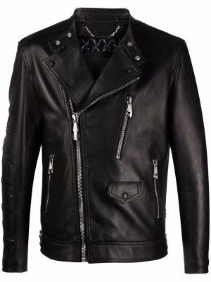 Черная куртка на молнии Philipp Plein