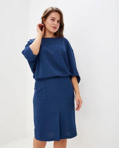 Юбочный костюм синий Max&style