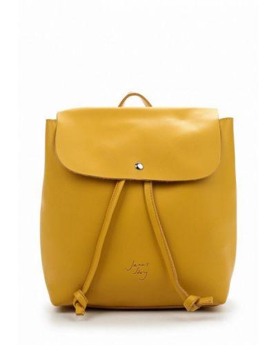 Рюкзак из искусственной кожи Jane's Story