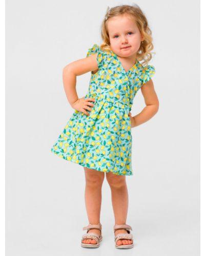 Платье с запахом Smil