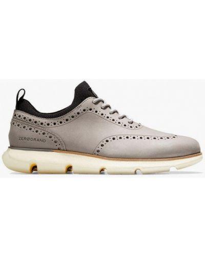 Кожаные кроссовки - бежевые Cole Haan