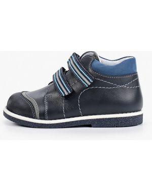 Ботинки синие Elegami