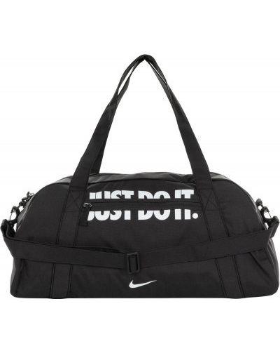 Сумка с отделениями для фитнеса Nike