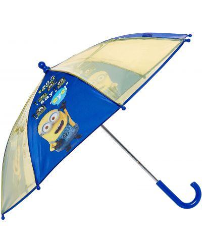 Зонт Mothercare