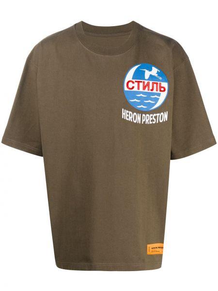 Bezpłatne cięcie zielony bawełna prosto koszula krótkie z krótkim rękawem Heron Preston