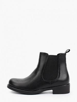 Черные ботинки челси осенние La Bottine Souriante