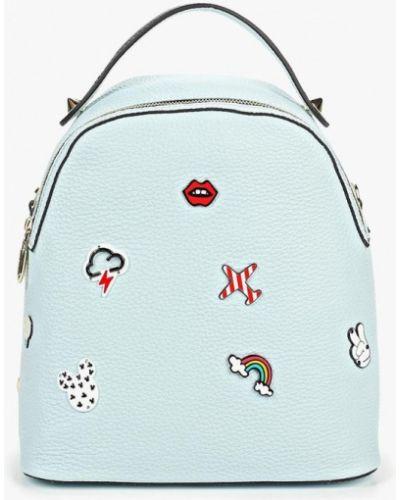 Рюкзак голубой Curanni