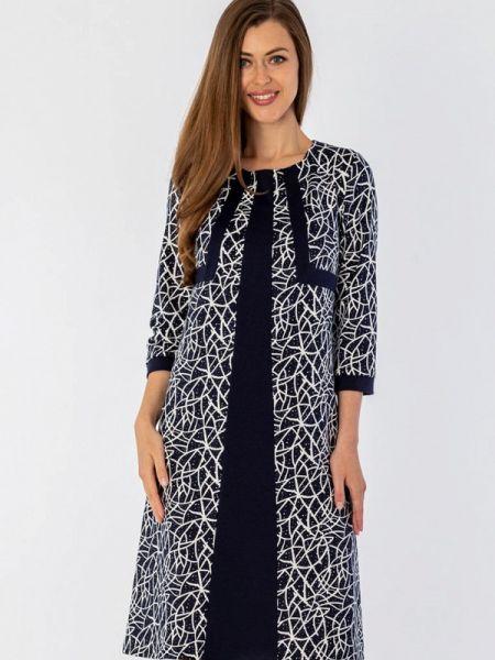 Синее повседневное платье S&a Style