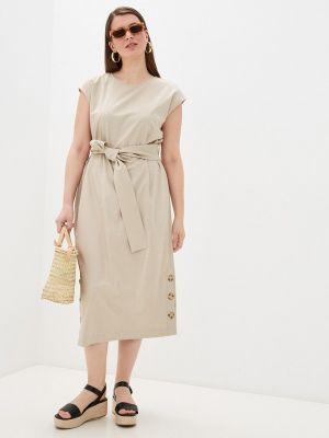 Платье - бежевое Electrastyle