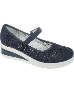 Школьные туфли на платформе белые Mursu