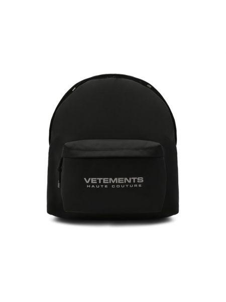 Сумка-рюкзак текстильный рюкзак Vetements