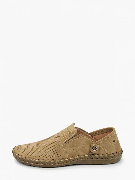 Кожаные бежевые туфли Go.do.