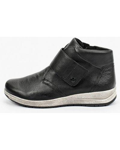 Черные резиновые ботинки Caprice