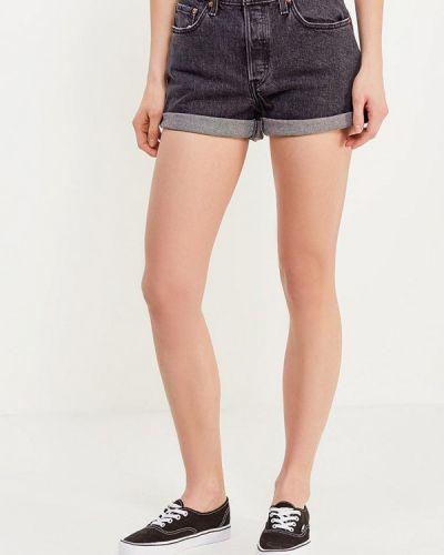 Серые джинсовые шорты Levi's®