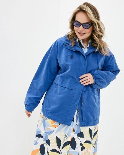 Облегченная синяя куртка Ulla Popken