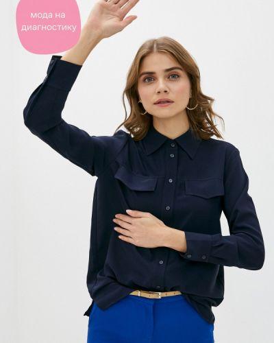 С рукавами синяя блузка Rivadu
