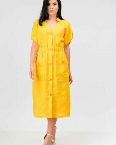 Желтое платье осеннее Raslov