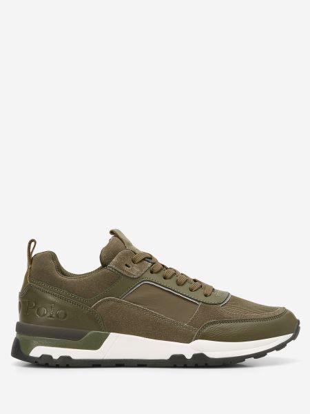 Кожаные кроссовки - зеленые Marc O'polo