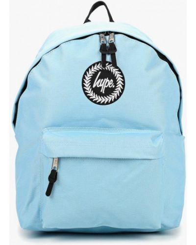 Голубой рюкзак городской Hype