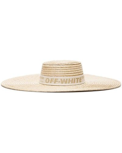 Бежевая шапка Off-white