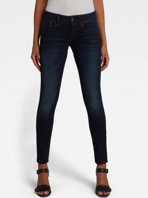 Зауженные джинсы - синие G-star