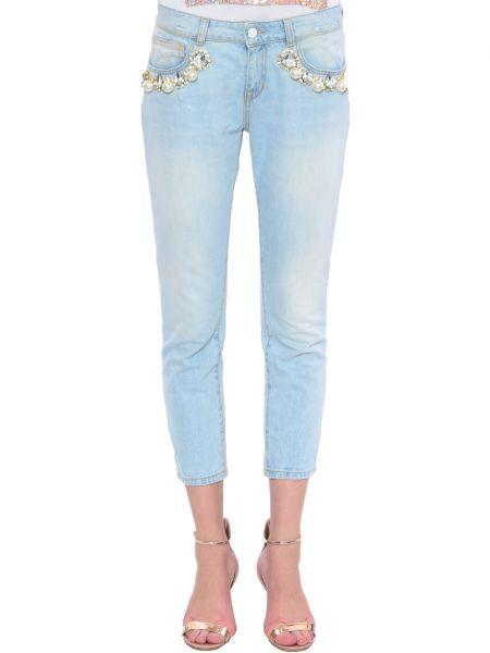 Хлопковые джинсы - голубые Up Jeans