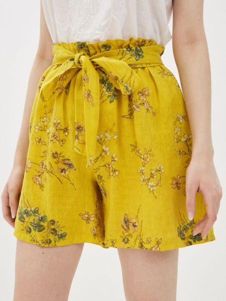 Шорты - желтые Baon