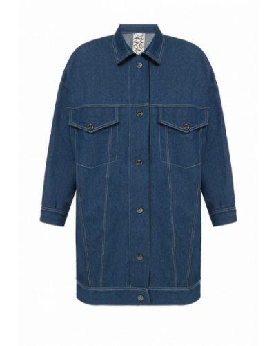 Синяя блузка I-am
