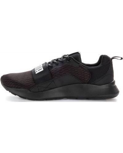 Кроссовки на шнуровке мягкие Puma