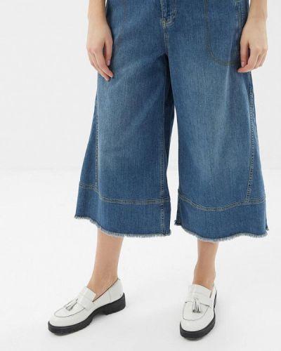 Широкие джинсы расклешенные турецкий Fiorella Rubino