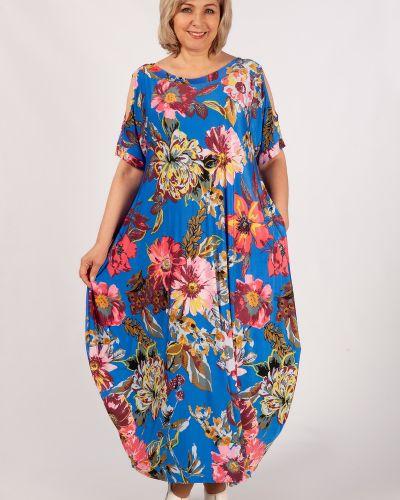 Платье в цветочный принт милада