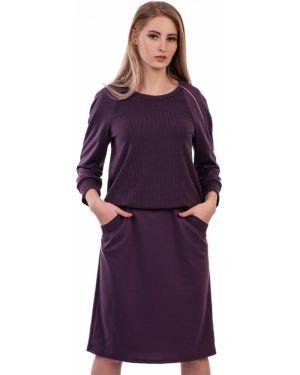 Платье платье-сарафан с карманами Kapsula