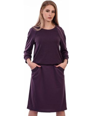 Платье с карманами Kapsula