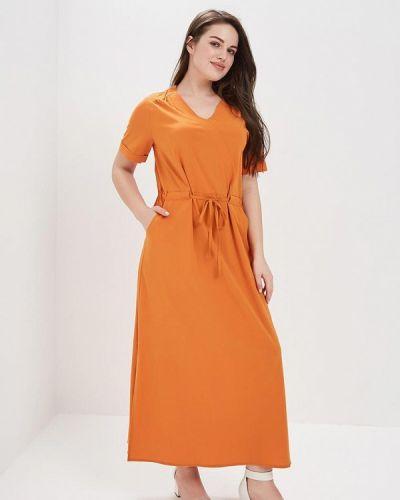 Оранжевое платье Lina