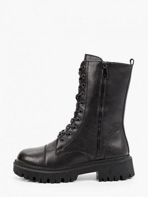Черные ботинки осенние Der Spur