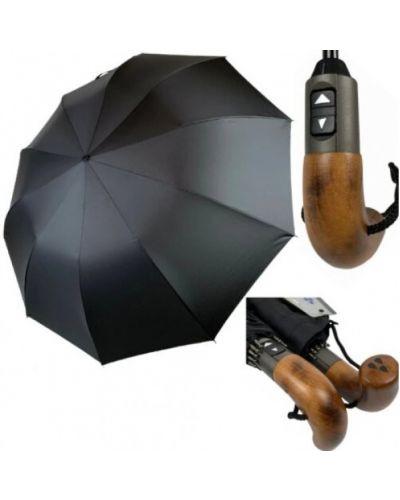 Серебряный автоматический зонт для полных Uni