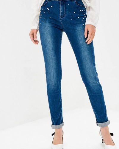 Синие джинсы-скинни Naf Naf