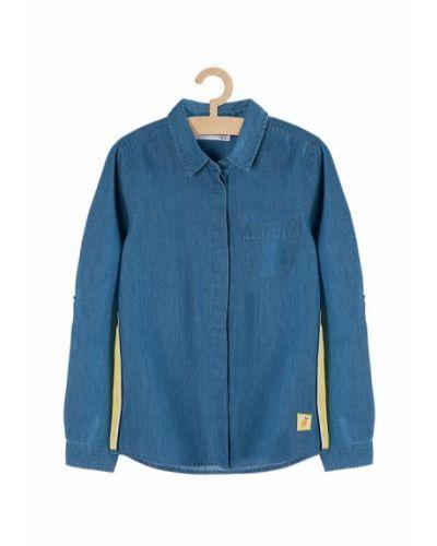 Синяя блузка 5.10.15