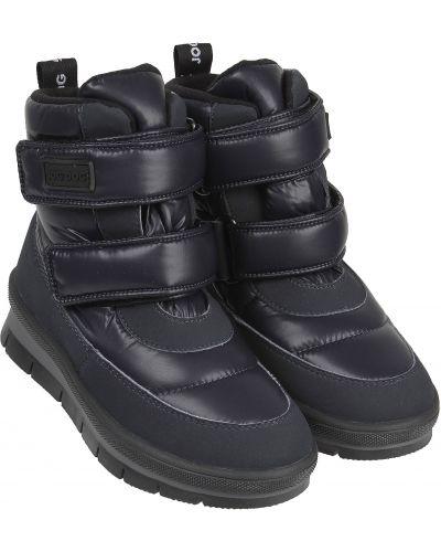 Текстильные синие ботинки Jog Dog