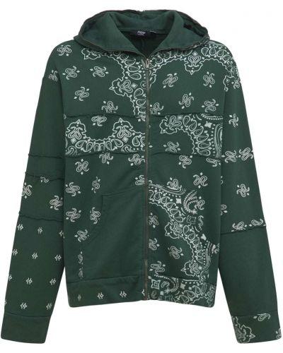 Зеленая кофта винтажная Jaded London