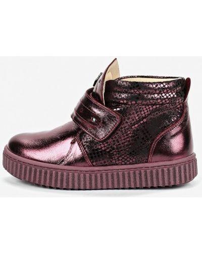 Ботинки фиолетовый турецкий Lovely Puppy