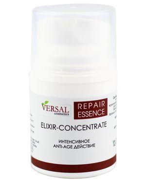 Сыворотка для лица для лица Versal Cosmetics