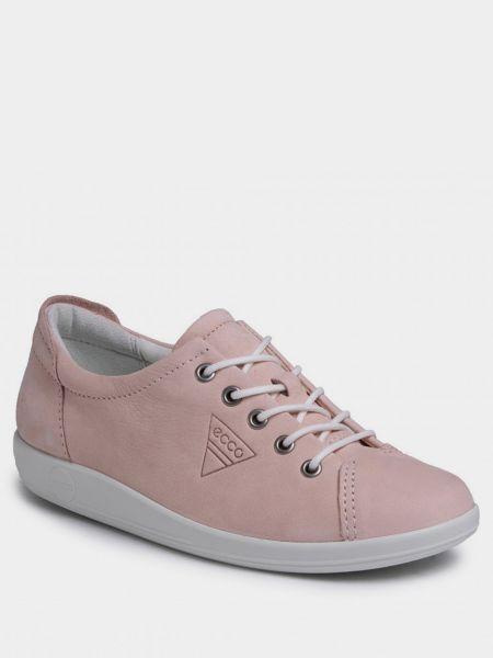 Розовые низкие кеды Ecco